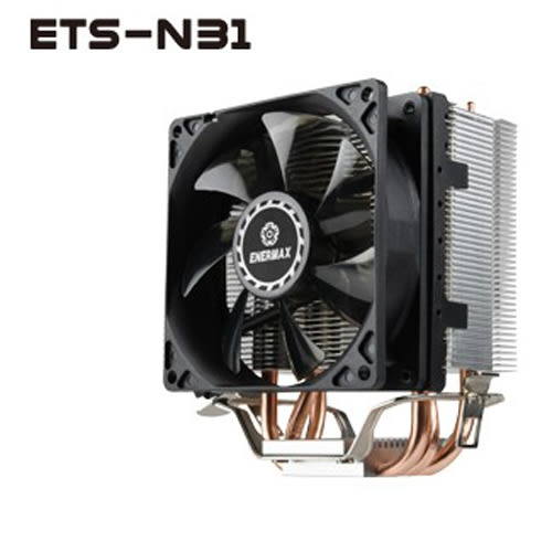 保銳 ENERMAX 安耐美 CPU散熱器  ETS-N31