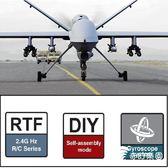 無人機-固定翼遙控飛機充電動航模無人機初學者男生玩具模型戰斗機滑翔機-奇幻樂園