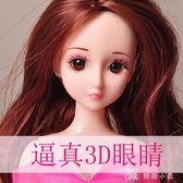 3D真眼單個娃娃套裝玫瑰公主女孩大禮盒婚紗衣服仿真洋娃娃送禮 YXS娜娜小屋