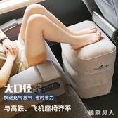 充氣腳墊 旅行必備出國長途飛機坐車睡覺神器充氣腳墊汽車足踏辦公室腳墊 LN6332 【極致男人】
