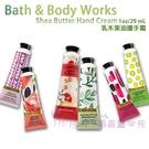 Bath&Body Works 香氛乳木...