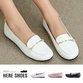 [Here Shoes]休閒鞋-MIT台灣製 金屬扣環造型 皮質簡約純色平底休閒鞋 懶人鞋 樂福鞋 OL通勤鞋-AW652