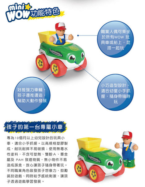 英國 WOW Toys 驚奇玩具 隨身迷你車 - 農場拖拉車崔佛