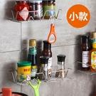 【居家cheaper】PU無痕304不鏽鋼置物架(小款)/瀝水架/廚衛兩用架/浴室收納架/廚房架/瓶罐收納架