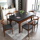 火燒石餐桌北歐實木餐桌椅組合可伸縮摺疊經濟型家用圓形吃飯桌 NMS小艾新品