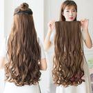 假髮片 大波浪假髮片一片式 大髮量中長卷髮片假髮片 女 無痕接髮 全館85折