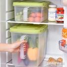 冰箱收納盒抽屜式雞蛋盒食品冷凍盒廚房收納...