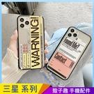 歐美標籤 三星 Note20 Ultra Note10 Note10+ 手機殼 透色背板 磨砂防摔 潮牌英文 保護殼保護套 矽膠軟殼