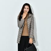 羽絨夾克-輕薄保暖純色時尚女連帽外套6色73wc39[巴黎精品]