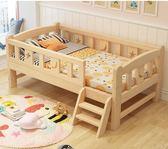 兒童床單人床嬰兒床帶護欄拼接床