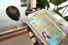 【 X-BIKE 晨昌】19807 X9000 筆電看書架組(書架+錶架配件) 全鐵白色烤漆 高質感 可放飲料 台灣精品