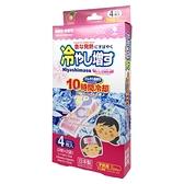 碧利妥 退熱貼 水蜜桃香 4片/盒★愛康介護★