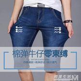 薄款牛仔褲男7分直筒寬鬆5分褲男士牛仔五分短褲男夏季七分褲中褲 遇見生活