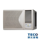 ↙0利率/免運費↙TECO東元 約8-9坪 省電靜音 藍波防銹 定頻窗型冷氣-右吹 MW40FR1【南霸天電器百貨】