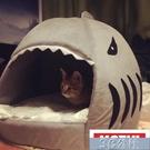 寵物窩 貓窩四季適用封閉式貓睡袋貓咪墊子寵物用品貓屋可拆洗貓床 快速出貨