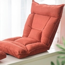 單人椅 沙發榻榻米可折疊單人床上靠背椅地板陽臺飄窗休閒小沙發TW【快速出貨八折搶購】