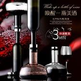 玻璃酒壺歐式風瀑布式無鉛水晶玻璃醒酒器快速呼吸紅酒過濾家用分酒器酒壺
