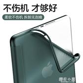 蘋果ipad air3保護套10.5寸平板ipadpro11寸硅膠全包防摔mini5/4/3/2/1保護殼ipad17/18/19『櫻花小屋』