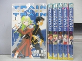 【書寶二手書T7/漫畫書_RDT】Train+Train希望列車_全6集合售_倉田英之