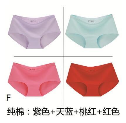 熊孩子*4條裝女士無痕內褲女冰絲一片式中腰純棉襠三角大碼春夏(主圖款16)