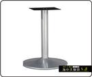 {{ 海中天休閒傢俱廣場 }} C-99 摩登時尚 餐桌腳系列 482-28 強力喇叭型餐桌腳/烤黑/烤銀高腳