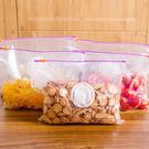 ✭米菈生活館✭【N89-1】夾鏈自封袋套裝(五大五小) 保鮮 食品 分類 廚房 小物 零食 蔬菜 水果