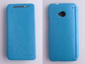Rock NEW HTC One (HTC X810e)/One 4G LTE 側翻手機保護皮套 Big City 大都市系列 2色可選