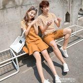 不一樣的情侶裝夏裝2019新款韓版百搭寬鬆氣質洋裝夏季學生套裝  凱斯盾數位3C