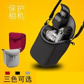 相機收納包 微單相機包適用索尼A6000 A6300 A6500 NEX3 5 7佳能M3 M5 M6 M10便攜收納保護套加厚內膽包 側