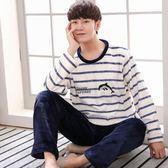 青年男士睡衣秋天法蘭絨秋冬季套裝珊瑚絨加絨加厚保暖家居服春季 森活雜貨