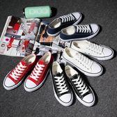 小白鞋 春季男士帆布鞋男鞋休閒鞋男韓版學生布鞋潮板鞋情侶低幫小白鞋子 傾城小鋪
