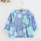 兒童罩衣純棉卡通花邊春秋防水反穿衣寶寶嬰兒護衣圍裙女孩吃飯衣 moon衣櫥