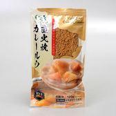日本直火燒咖哩粉(甘口) 120g