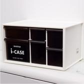 桌面收納盒抽屜整理盒辦公桌大號抽屜櫃化妝品文具收納盒【大號】