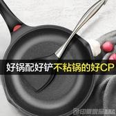 鍋鏟 硅膠鏟鍋鏟家用不黏鍋專用不銹鋼食品級耐高溫不傷廚具煎炒菜鏟子 印象