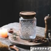 密封罐木蓋中古風刻花浮雕玻璃密封罐竹蓋復古廚房收納罐家用調料儲物瓶 風馳