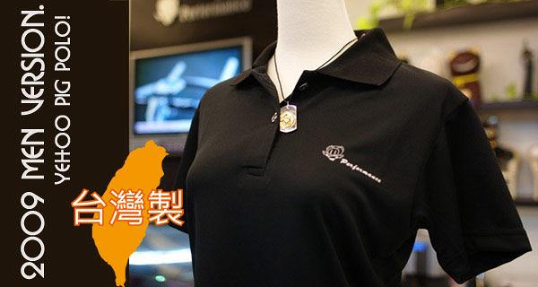 PERFORMANCE 機能性排汗衣 POLO衫 女黑 X-BIKE公司新品
