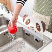 居家家水池擋水板創意廚房小用品工具神器家用水槽防濺水隔水擋板【閒居閣】