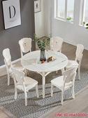 折疊餐桌方桌變圓桌 多功能可折疊餐桌小戶型正方形實木伸縮餐桌椅組合4人 MKS年終狂歡