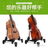 可折疊吉他立式架古典尤克里里貝斯SMY7653【極致男人】TW
