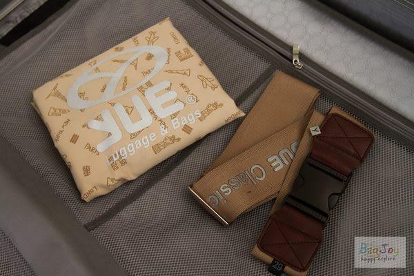 YUE 硬殼鋁框行李箱 26吋 - 霧面咖啡色(共兩色)