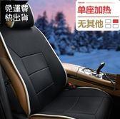 金鑾殿汽車加熱坐墊12V冬季車載車用電加熱座椅座墊雙座全套通用 年貨鉅惠 免運快出