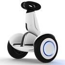 平衡車 小米九號平衡車Plus雙輪智能遙...
