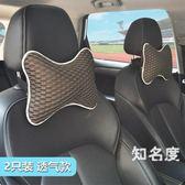 車載護枕頭 水晶絨汽車頭枕柔軟絨面車載護頸枕頭骨頭型車枕通用一對裝可拆洗 11色