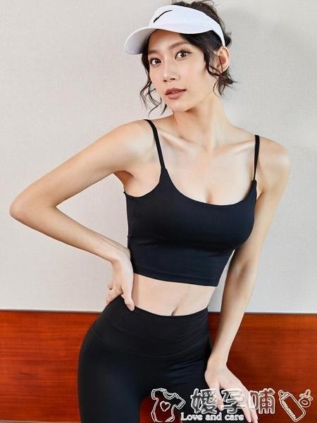 運動內衣運動內衣女防震減跑步防下垂瑜伽背心高強度定型聚攏健身bra文胸 嬡孕哺 免運