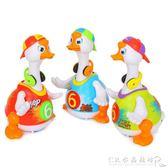 搖擺鵝會走路唱歌跳舞的兒童電動抖音玩具寶寶音樂鴨子1-3歲2 中秋節搶購