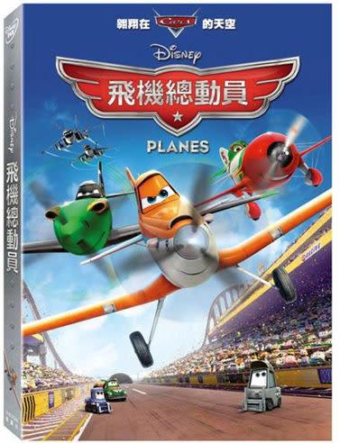 飛機總動員 DVD (購潮8)