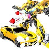 遙控一鍵變形玩具金剛5模型大黃蜂超大汽車機器人男孩兒童正版