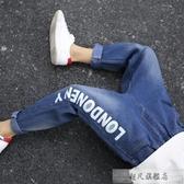 男童褲子 男童牛仔褲新款秋季長褲春秋款韓版寬鬆中大童洋氣潮童褲子-超凡旗艦店
