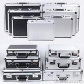 密碼箱  帶鎖現金箱盒裝錢密碼箱鋁合金工具手提式屬箱子件保險文銀行收納igo  瑪麗蘇